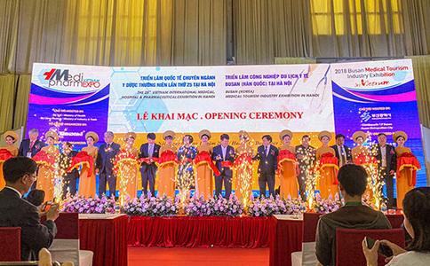越南河內醫療用品及制藥展覽會MEDI PHARM