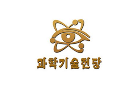 朝鲜平壤健康及医疗设备展览会