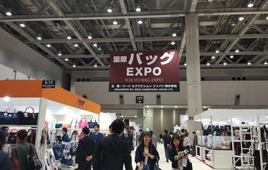 日本东京箱包展览会春季BAG EXPO TOKYO
