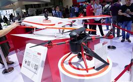 上海國際無人機技術與裝備展覽會UAV CHINA