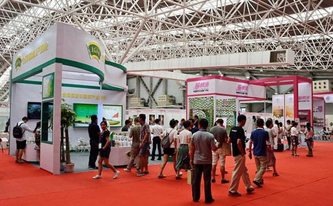 昆山國際芳香產業展覽會