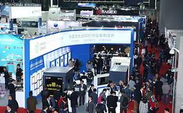 上海國際3D打印增材制造展覽會TCT
