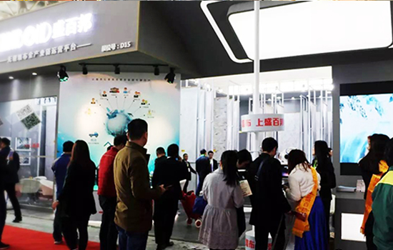 北京窗帘墙布墙纸展览会