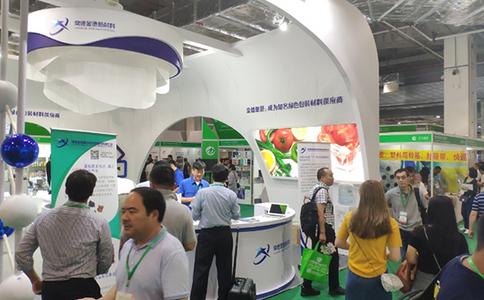 上海國際包裝制品與材料展覽會CIPPME