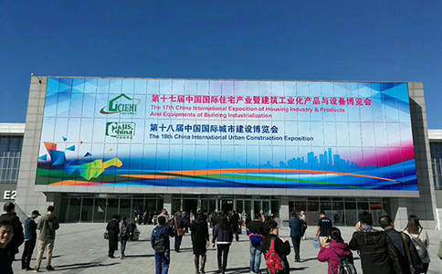 北京城市建�O展�[��