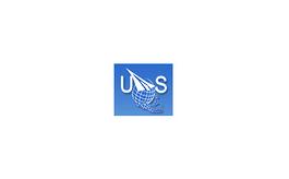 北京国际无人机系统产业展览会
