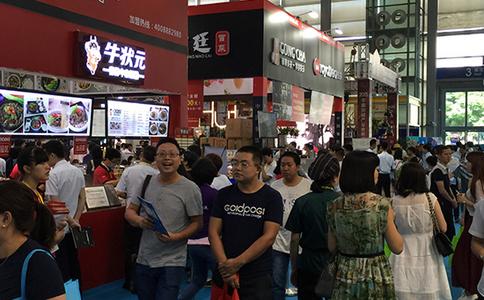 深圳國際品牌特許加盟展覽會