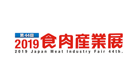 日本東京肉類加工展覽會Sangyoten