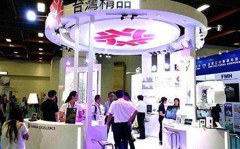 中國(北京)智慧醫療及可穿戴設備展覽會
