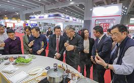广州食品配料展览会CFE