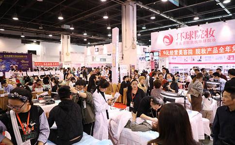 杭州美容美发美体化妆用品展览会