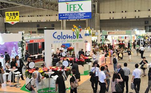 日本花卉園藝展覽會IFEX