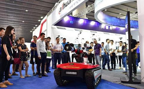 中國(廣州)國際智能安全科技展覽會(安博會)