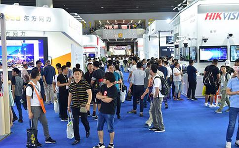 广州国际智能安全科技展览会