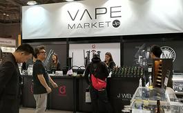 日本東京電子煙展覽會Vape Expo Japan