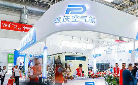 上海供热通风空调卫浴及舒适家居系统展览会ISH china +CIHE
