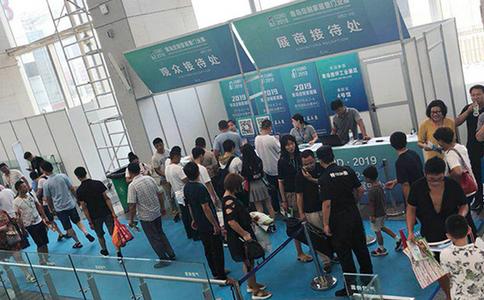 中國(濟南)國際建筑裝飾展覽會