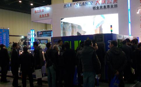 郑州国际装备制造业博览会