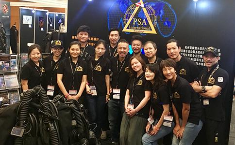 北京国际潜水展览会DRT SHOW Beijing