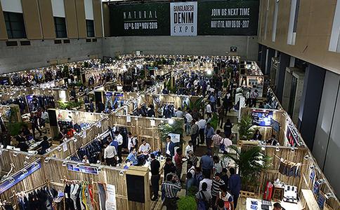 孟加拉达卡牛仔服装及纺织展览会秋季Demin Expo