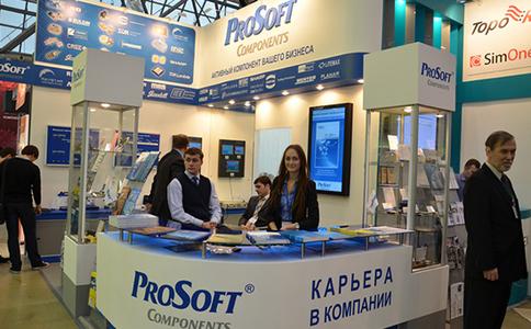俄罗斯莫斯科电子元器件展览会Chip Expo