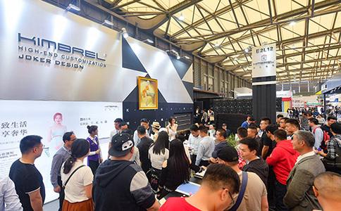上海國際酒店工程設計與用品展覽會