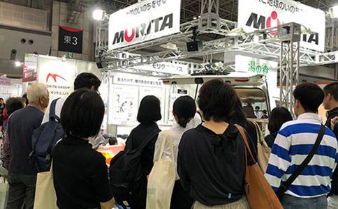日本東京福祉老年人展覽會HCR