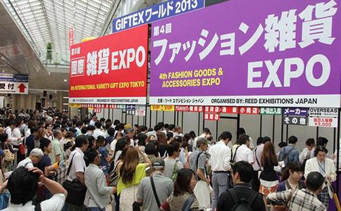 日本东京百货礼品展览会春季GIFTEX TOKYO