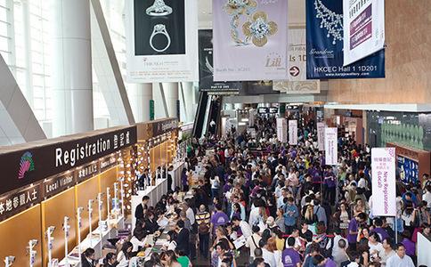 香港國際珠寶首飾展覽會夏季Hong Kong Jewellery  Gem Fair