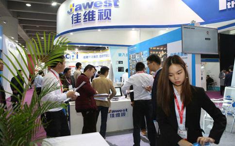 广州国际商业支付系统及设备展览会CCP