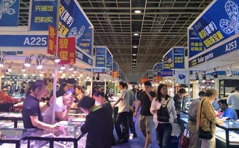 上海国际珠宝玉石首饰展览会