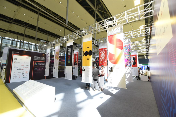 「即将举办」第二十六届广州国际包装上海快三开奖结果展