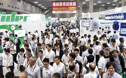 日本名古屋工业展览会M-TECH