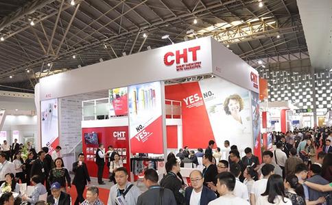 上海國際染料紡織化學品展覽會