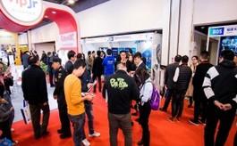 北京國際教育品牌連鎖加盟展覽會