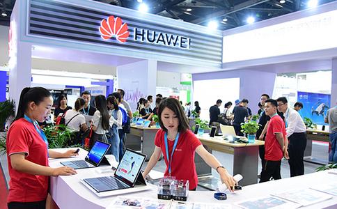 北京人工智能展览会3E