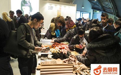 意大利米兰皮革展览会秋季MIPEL
