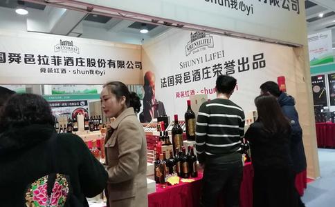 青岛进口食品及饮品展览会