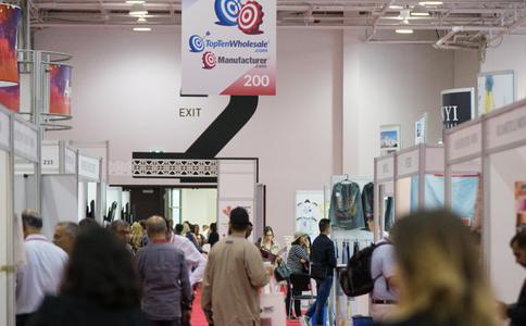 德国柏林服装纺织品展览会ATSG
