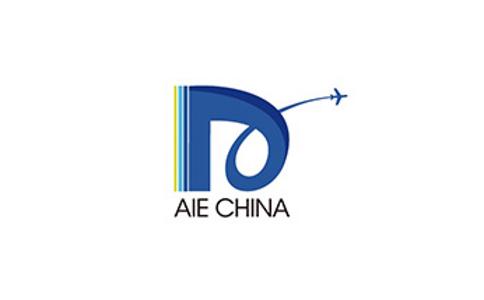 上海国际飞机内饰展览会AIE China