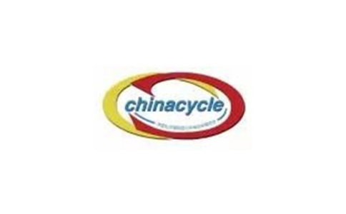 天津北方自行车电动车展览会