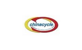 天津北方自行車電動車展覽會