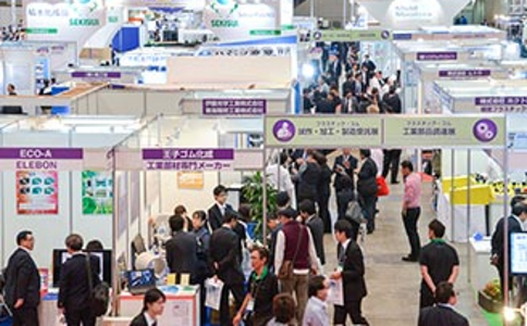 日本東京橡塑塑料展覽會IPF