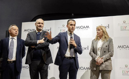 意大利米兰鞋类展览会秋季MICAM SHOEVENT