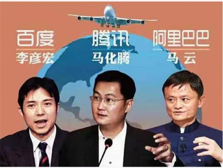 「2019数落会」中国互联网叁父亲巨万头将同时出产当今此雕刻边!