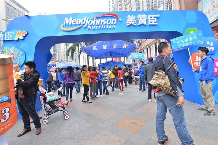 第三届山东孕婴童展与您相约潍坊鲁台会展中心