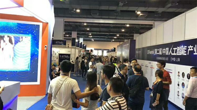 上海人工智能展8月启幕,4大展会亮点率先公布!