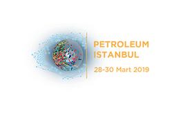 土耳其伊斯坦布尔石油设备展览会Petroleum Istanbul