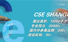 「上海泳池展」精彩活動不停歇,3月7日盛大開啟!