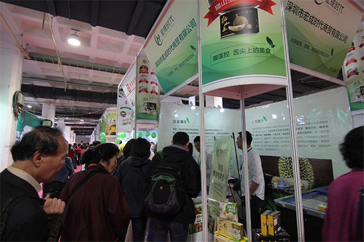 2019北京食品展4月将于老国展火爆召开
